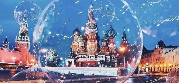 Moscow! 299 USD